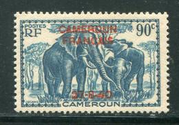 CAMEROUN- Y&T N°222- Neuf Sans Gomme - Unused Stamps