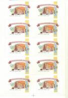 RARE ! Russia, 2009  1 Rubel Kremly Shifted, Double Perforation, Minisheet Of 10 Stamps - Abarten & Kuriositäten