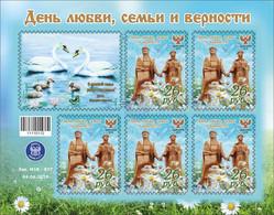 Russia, Donbass Lockal Family Day, 2018,  Block - Full Sheets