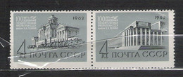 URSS - 1962 - N. 2537/38** IN COPPIA (CATALOGO UNIFICATO) - Neufs