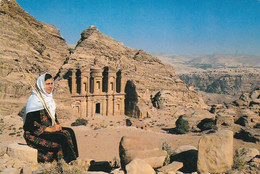 1046 - Jordanien - Jordan , Petra - Gelaufen 1994 - Jordanien