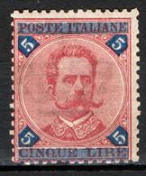 Italia Regno 1891 Sass.64 **/MNH VF/F - Ungebraucht