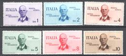 Italia Regno 1934 Posta Aerea Sass.A83/88 **/MNH VF/F - Airmail
