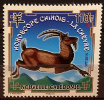NEW CALEDONIA  - MNH**  - 2015 -  #  1190 - Unused Stamps