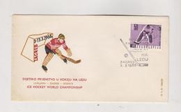YUGOSLAVIA, ZAGREB 1966 Hockey Nice Cover - Covers & Documents