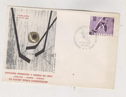 YUGOSLAVIA, LJUBLJANA 1966 Hockey Nice Cover - Covers & Documents