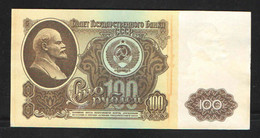 USSR 100R 1961 Series БЕ - Rusia