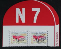 France 2020 Peugeot 204 Cabriolet- Faciale 1.16€ - ( 1 Neuf Et 1 Oblitéré ) - Used Stamps