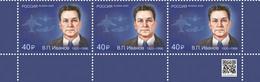 2020-2714 3v-bottom Russia Vladimir Ivanov, Designer Of Aviation Complexes MNH ** - Nuovi