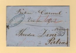 Marseille - Destination Patras Grece - 1858 - Bateau Carmel - Voie Du Pyree - 1849-1876: Periodo Classico