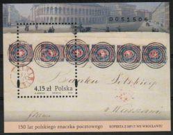 Poland 2010 150 Years Of Polish Stamp Museum Wroclaw Block MNH** - Ongebruikt