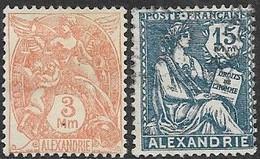 French Alexandria  1927-8   Sc#77 MH  & #81  Used    2016 Scott Value $4.60 - Gebraucht
