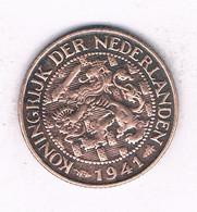 1 CENT 1941  NEDERLAND /9474/ - 1 Cent