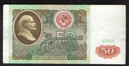 RUSSIA USSR 50 Rubles  1991 - Russia