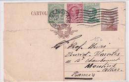 ITALIA - 1926 - BEL AFFR. 4 COULEURS ! CP ENTIER POSTAL De GENOVA SMISTAMENTO => MOULINS SUR ALLIER - Entiers Postaux