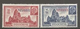 KOUANG-TCHEOU Yv. N° 138,139  ** MNH  Pétain    Cote  1,6  Euro  TBE - Ungebraucht