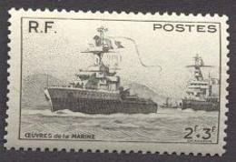 France N°752 Neuf ** 1946 - Unused Stamps