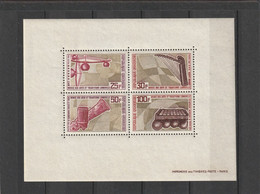 BLOC FEUILLET REPUBLIQUE GABONAISE  ( 1969 ) N° 13 - NEUF LUXE - MS - 2 Scans - Kilowaar (max. 999 Zegels)