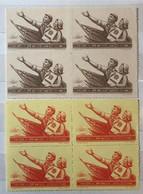 Cina China 1954 Constitution Commemoration $ 400 + 800 Quartina  Fra.1748 - Nuevos
