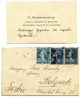 V. Nintchitch Consul General Du Royaume Des Serbes, Croates Et Slovenes Card In Small Letter Cover Posted 1924 B201110 - Lettres & Documents