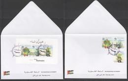UU592 2003 PALESTINE PLANTS CACTUSSES LIVING RESERVOIRS FDC - Palästina