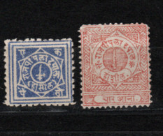 Indes - Protectorat  Anglais _ Rajpeepla (1880)   N °1 & 3 - Rajpeepla