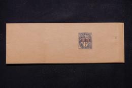 ALGÉRIE - Entier Postal ( Bande Journal ) Au Type Blanc, Non Circulé  - L 79269 - Briefe U. Dokumente