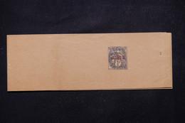 ALGÉRIE - Entier Postal ( Bande Journal ) Au Type Blanc, Non Circulé  - L 79270 - Briefe U. Dokumente