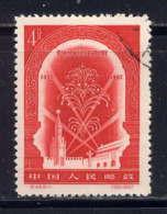 CHINE - 1107° - COMMEMORATION DE LA REVOLUTION - Used Stamps