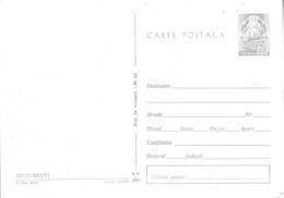 ROUMANIE ENTIER CARTE NEUF 40 BANI BUCAREST - Enteros Postales