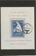 18.3.1942 Bloc LVF Obl Pas Courant !! - Oblitérés