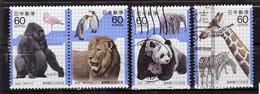 Japan, Japon, 1982, Animaux, Animal, Lion, Gorille, Panda, Girafe - Gebruikt