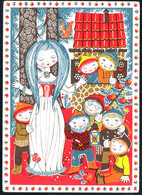 E4483 - Märchen Schneewittchen Glückwunschkarte DDR Grafik - Fairy Tales, Popular Stories & Legends