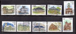 Japon, Japan, Architecture - Gebruikt