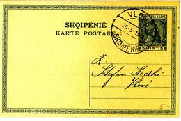Albania Postal Stationery (239) - Albanien