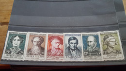 LOT521652 TIMBRE DE FRANCE NEUF* - Unused Stamps