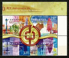 Macau, 2010, # SG 1756a, MNH - Nuevos