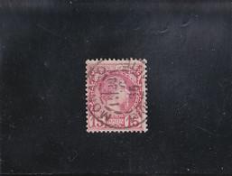 PRINCE CHARLES III 15C ROSE  OBLITéRé  N° 5  YVERT ET TELLIER 1885 - Unclassified