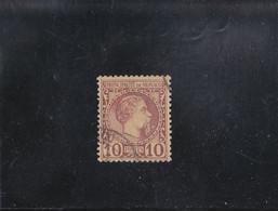 PRINCE CHARLES III 10C LILAS-BRUN /JAUNE OBLITéRé  N° 4 YVERT ET TELLIER 1885 - Unclassified