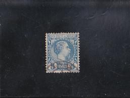 PRINCE CHARLES III 5C BLEU  OBLITéRé  N° 3 YVERT ET TELLIER 1885 - Unclassified