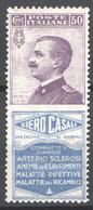 Italia Regno 1924 Pubblicitari Sass.Pubb.15 **/MNH VF/F - Publicity