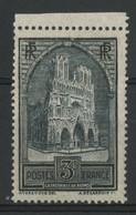 N° 259c Neuf * (MH) COTE 77 €. Cathédrale De Reims Type IV. Voir Description - Unused Stamps