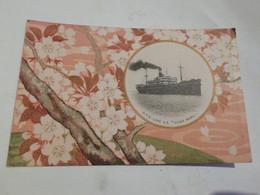 Ancienne Carte Postale - Japon - NYK Line S.S Suwa Maru - Altri
