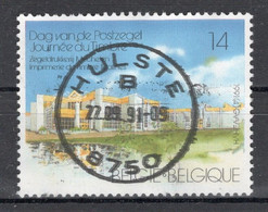 BELGIE: COB 2404 Mooi Gestempeld. - Oblitérés
