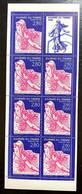 BC 2992 - Journée Du Timbre - 1996 - Non Plié ** - Dag Van De Postzegel