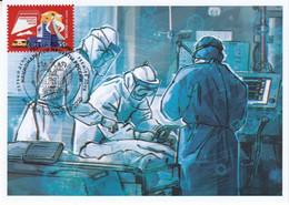 Russia 2020 2931 Mih 2708 Russia 10 2020 NO EXTRA FEESFight Against COVID-19 Coronavirus Ambulance - Nuevos