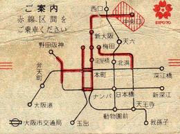 Expo 70 ? - Osaka Japon - Exposition Universelle - Biglietti D'ingresso