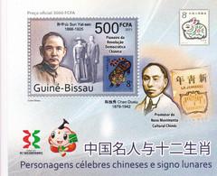 Guinea Bissau 12 Hb - Guinea-Bissau