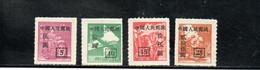 CHINE 1951 SANS GOMME - Nuevos