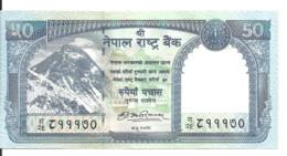 NEPAL 50 RUPEES ND2008 UNC P 63 - Nepal